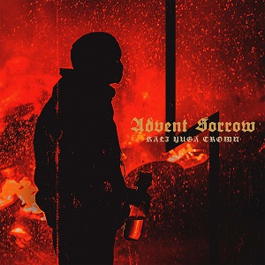 Review: Advent Sorrow - Kali Yuga Crown :: Genre: Black Metal