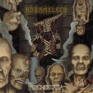 Review: Adramelech - Psychostasia :: Genre: Death Metal