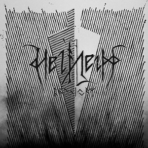 Review: Helheim - raunijaR :: Genre: Viking Metal