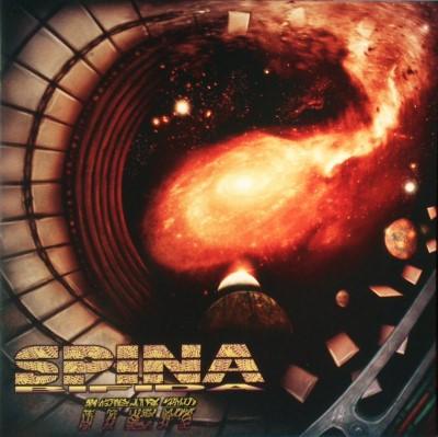 Review: Spina Bifida - Iter :: Klicken zum Anzeigen...